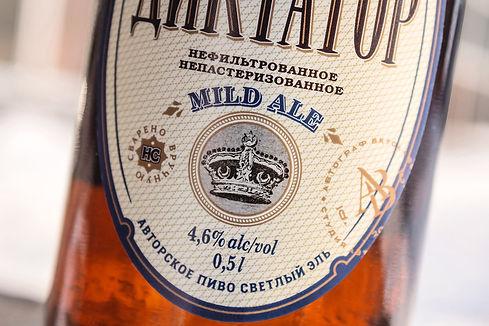Packaging design for Aftograf Vkusa beer Dictator by ZBS BRANDS.