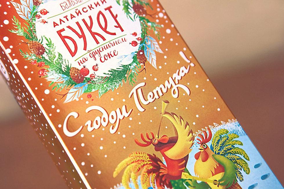 Средняя часть коробки бальзама Алтайский Букет «С годом Петуха!» от брендингового агентства ЗБС БРЭНДС.