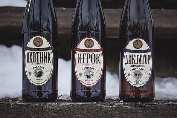 Three beers Aftograf Vkusa by ZBS BRANDS.
