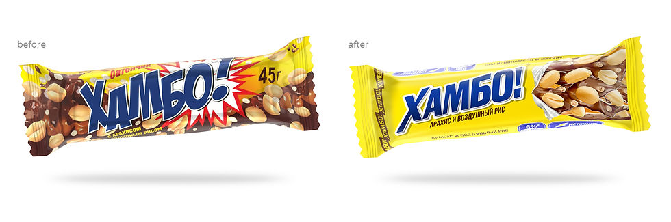 ZBS_BRANDS_Hambo_Before_After.jpg