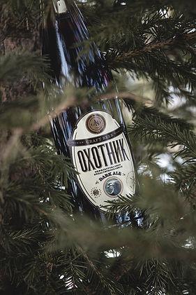 Packaging design for Aftograf Vkusa beer Ohotnik by ZBS BRANDS.