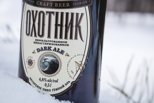 Packaging design for Aftograf Vkusa beer Ohotnik by ZBS BRANDS.