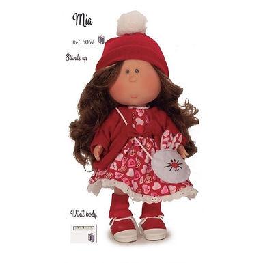 """Mia"" - Brunette Curly"
