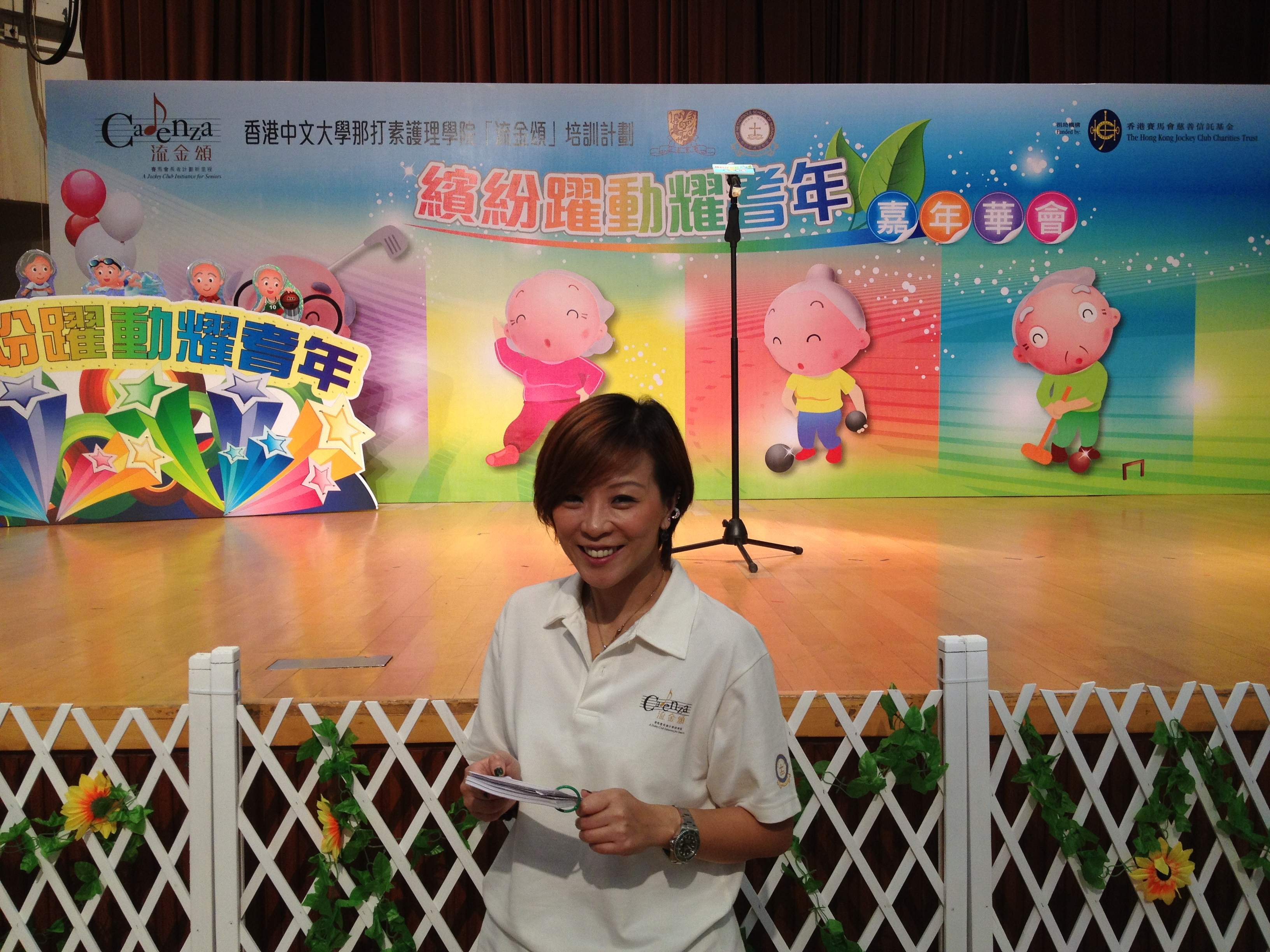 Event MC 活動司儀 006.JPG