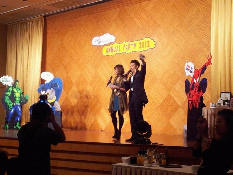 Banquet Planner and MC 統籌及司儀 006.JPG
