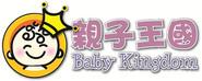 Baby Kingdom.jpg