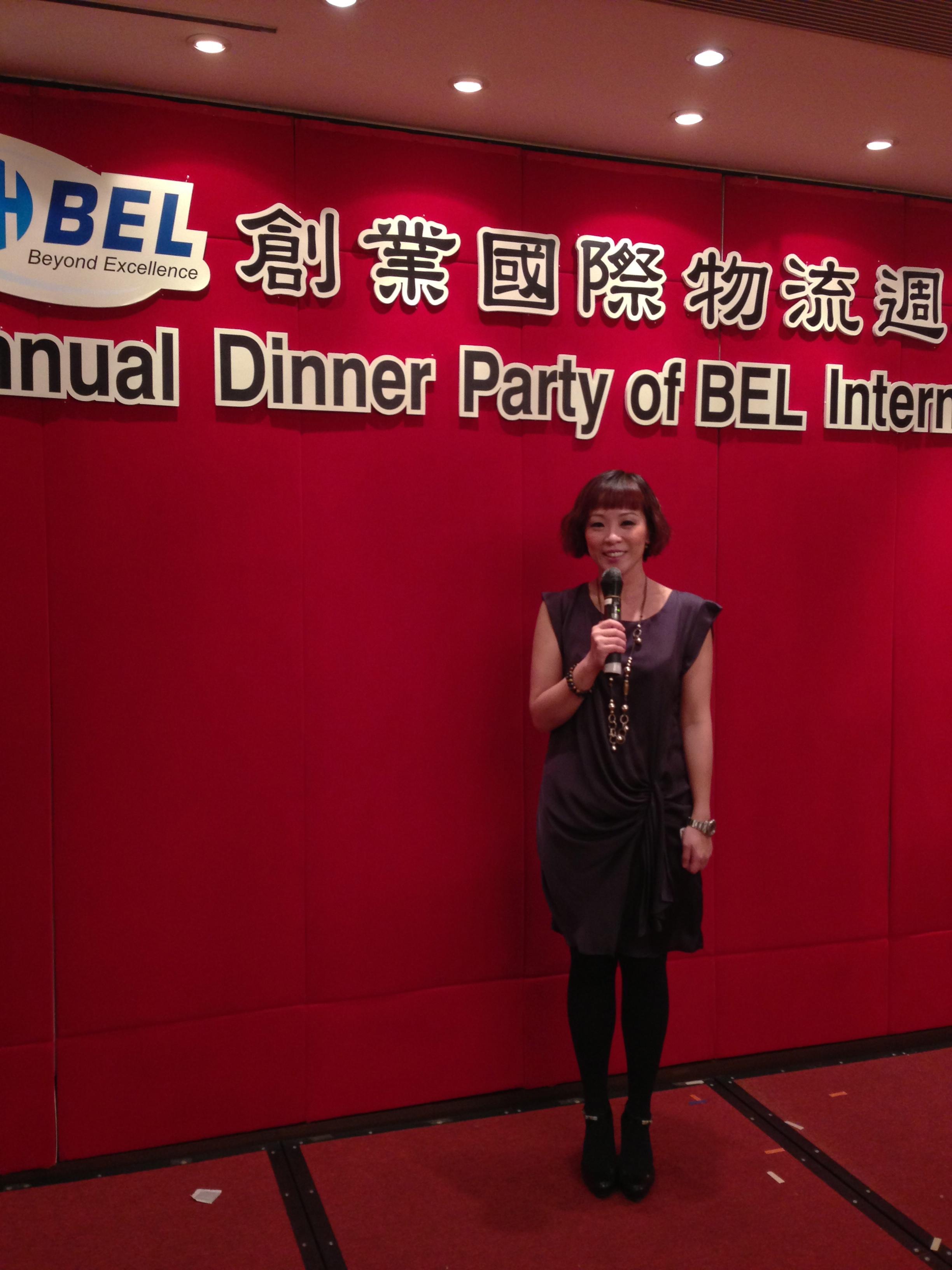 Banquet MC 宴會司儀 008.jpg