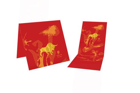 C1252- Two folds, scroll card