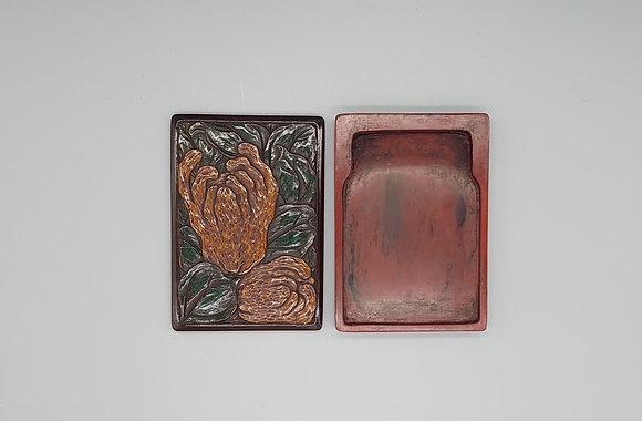 玉楮象谷 作 硯