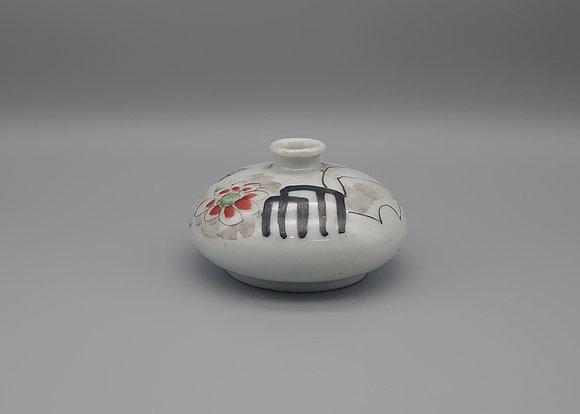 唐津 油壷