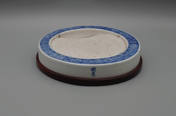 湖東焼 陶硯