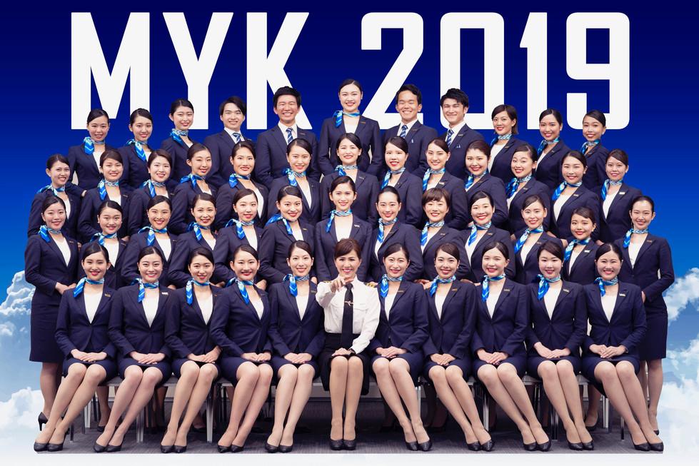 MYK2019 今年のポスター完成しました!