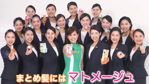 MYK コラボ情報 ウテナ マトメージュムービー公開!