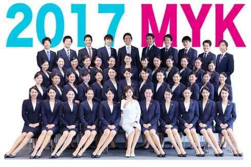 MYK総選挙Ⓜポスター完成!