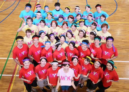 第1回 MYK春の大運動会