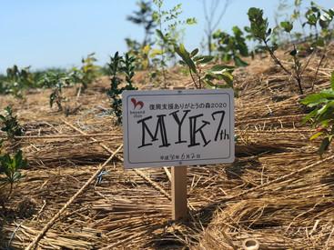 宮城県仙台市を訪れ被災地の復興支援活動
