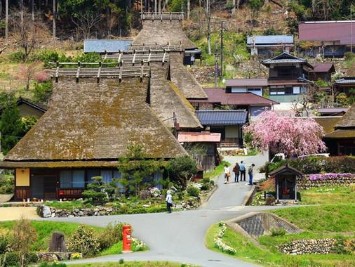 Miyama אזור כפרי אותנטי