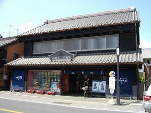 Kawagoe Festival Museum Kawagowe.JPG