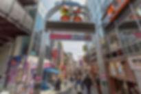 Takeshita dori.jpg