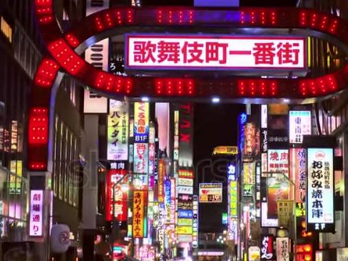 חיי הלילה ב Shinjuko