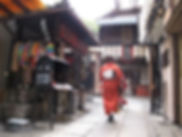 Gion.jpg