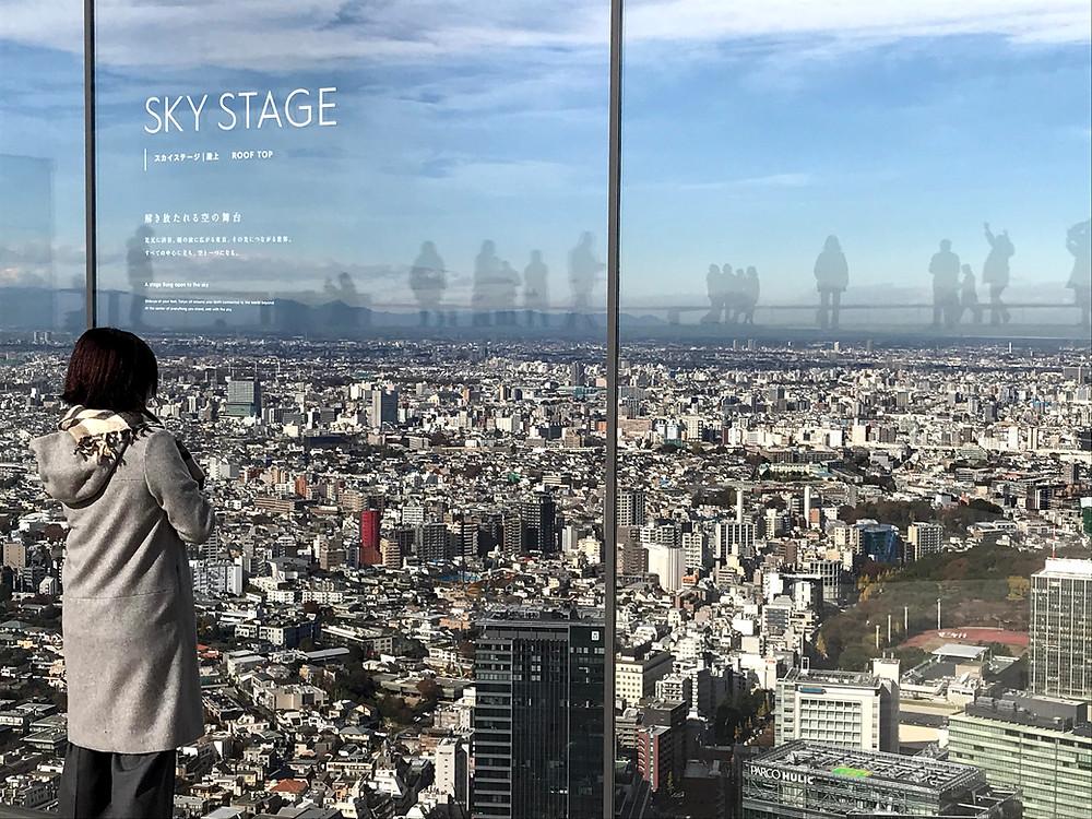 Shibuya scramble square תצפית הגג מבניין