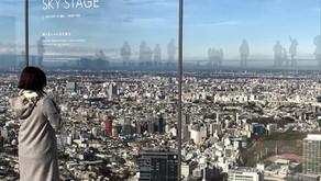 Shibuya scramble בניין התצפית המרהיב