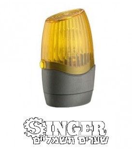 מנורה מהבהבת.1jpg.jpg