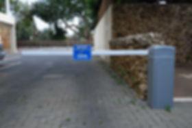 מחסום חשמלי- זינגר שערים חשמלייםם