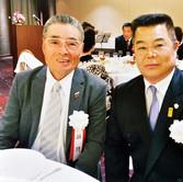 道場六三郎氏と遠藤紀夫