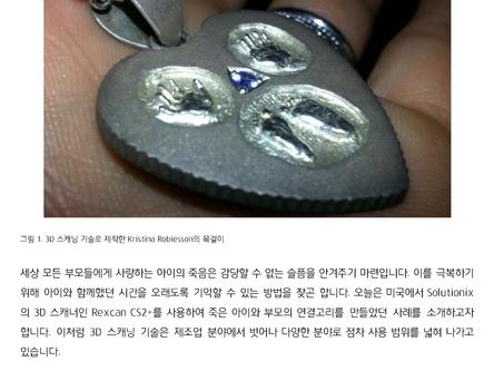 맞춤형 디자인_커스터마이징 목걸이