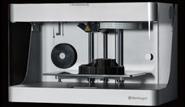 3D 프린팅, 드론 산업박람