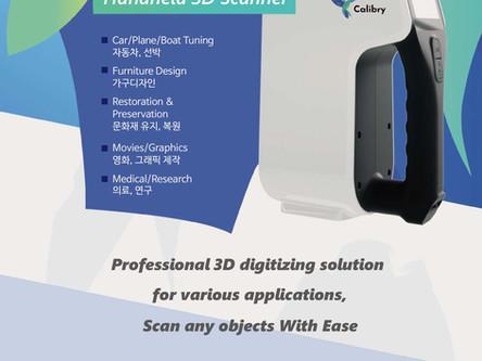 Calibry 3D스캐너 카탈로그