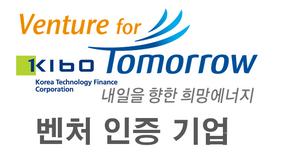 J&Tek  벤처 인증 기업