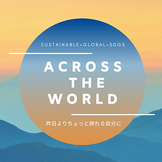 ACROSS THE WORLD revised.png