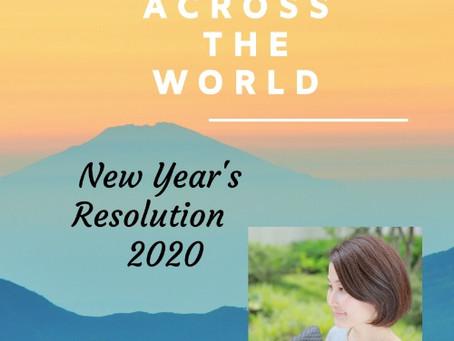 2020年の抱負 - New Year's Resolution