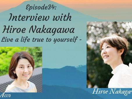 【Across the World Podcast】中川ヒロエさんインタビュー「 自分を生きる 」(前編)を公開!