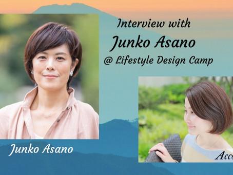 浅野純子さんインタビュー(後編)公開しました