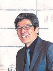 上田 義弘
