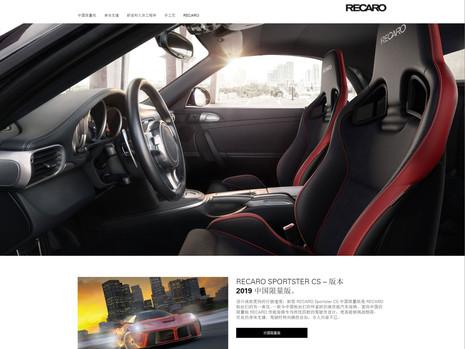 RECARO Automotive Seating GmbH