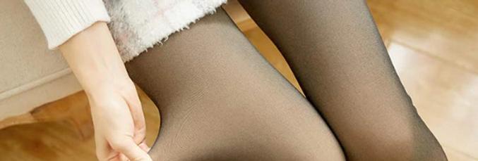 גרביון תרמי סופר מחמם מחזיק ומחטב למקסימום נוחות וחום בחורף