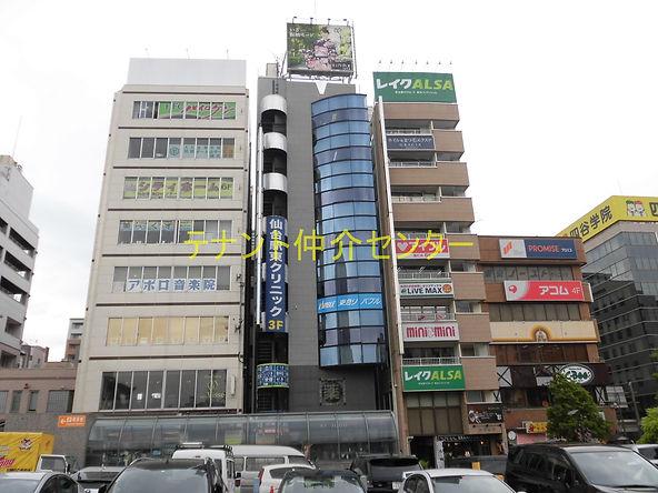【外観】仙台 仙台市 貸事務所 賃貸オフィス テナント  KIビル