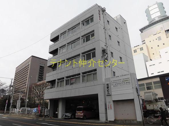 【外観】仙台 貸事務所 賃貸オフィス テナント  佐新ビル