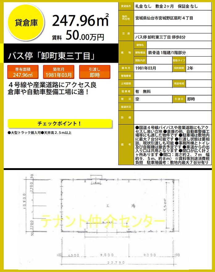 SnapCrab_NoName_2020-6-10_15-34-19_No-00