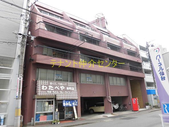 【外観】仙台 仙台市 貸事務所 賃貸オフィス テナント  遠藤建業ビル