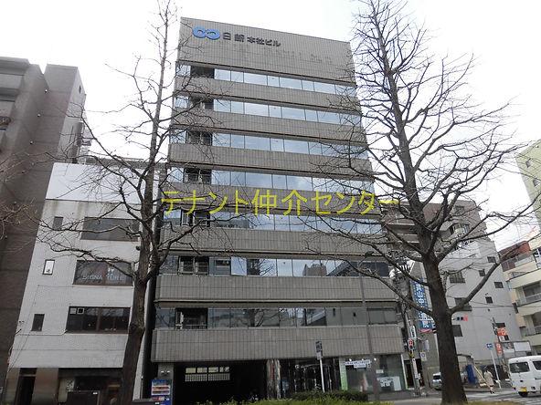 【外観】仙台 仙台市 貸事務所 賃貸オフィス テナント  日新本社ビル