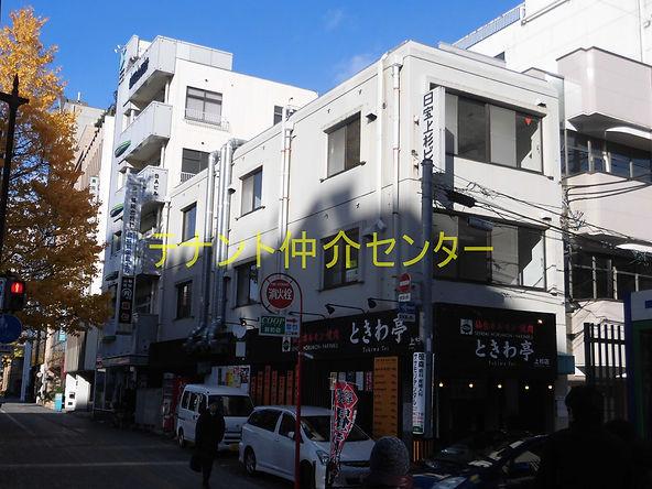 【外観】仙台 仙台市 貸事務所 賃貸オフィス テナント (1).JPG