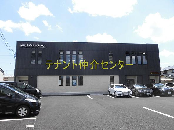 【外観】仙台 仙台市 貸事務所 賃貸オフィス テナント  富沢駅前いまいメディカルビル