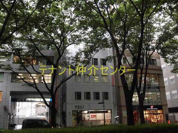 【外観】仙台 仙台市 貸事務所 賃貸オフィス テナント 第一青葉ビル
