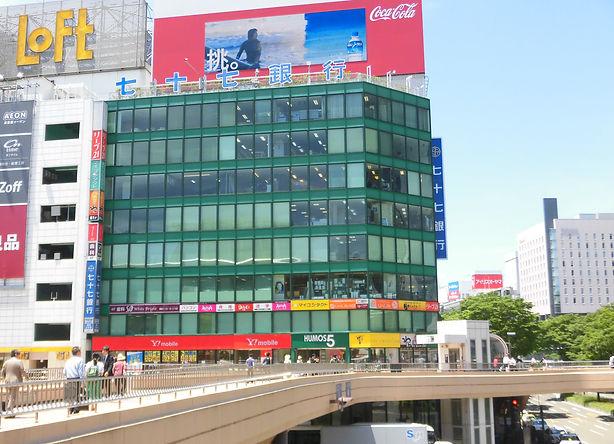 仙台 仙台市 貸事務所 貸し事務所 賃貸オフィス テナント ヒューモス5